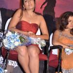 tamil actress padma priya pics