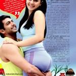 Hansika Motwani Rubbing Pussy on Jeyam Ravi