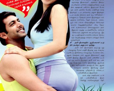 hansika motwani butts