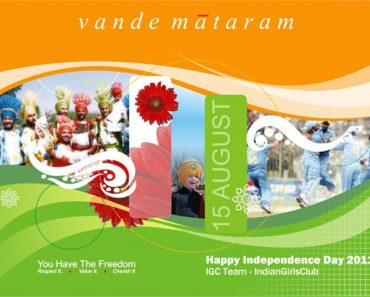 Independence Day Wishes India
